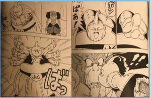 龙珠超漫画48回:魔人布欧开启远古界王神模式,魔罗成功逃脱!