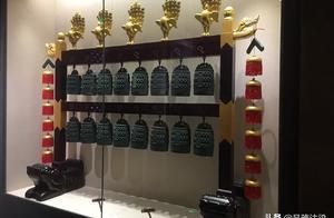 河南开封:国际博物馆日走进开封博物馆鉴赏她的镇馆之宝一大晟钟