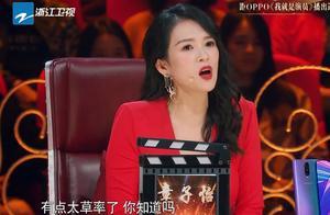 章子怡提出李倩演技问题,李倩当场落泪,经超:老艺术家还带头哭