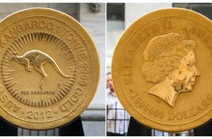 土豪!一枚重20000两的金币亮相纽交所,直径80厘米