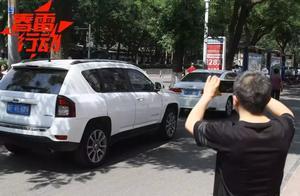 人人是交警,随手拍违停! 以后在这些个路段乱停车随时可能被拍!