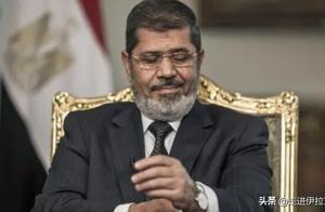 埃及前总统穆尔西在法庭上突然去世,或因监狱条件太差