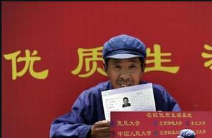 """52岁考王23次备战高考:为何""""刷考人设""""会经久不衰?"""