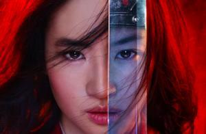 真人版《花木兰》预告播放量近2亿,备受热议的并不是刘亦菲