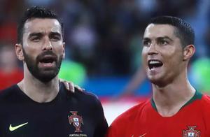 幸好他没有当前锋,不然没了他,C罗就不会夺得欧洲杯冠军