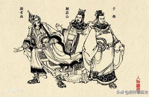 原来中国早期就开始有权力争斗,看春秋时期的兄弟权斗
