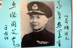 他是不为人知的抗日英雄,曾守卫中国沿海,在抗战中失去一条腿
