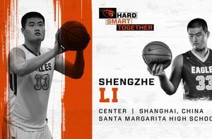 NCAA中国小将又添两位!他们是男篮未来?