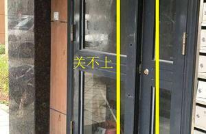 小区单元门坏了,是物业还是整栋楼业主负责维修?这也太不合理了