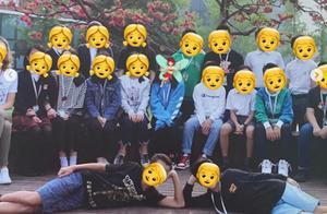 李嫣澄清与同学合照并非毕业照,透露出国具体时间