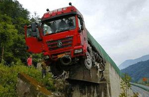 多弯山区下坡 货车刹车失灵!司机连搓两车!险些车毁人亡