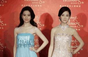 两个刘亦菲合影,刘亦菲被自己的蜡像美哭,网友:挺逼真的
