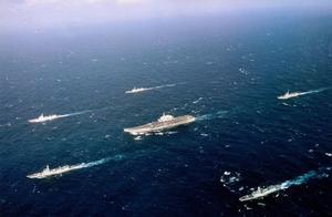 辽宁舰大编队穿越宫古海峡!日本很不安:这是三年来头一回