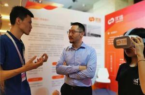 中国二手车大会举办 优信二手车VR看车领秀贵阳