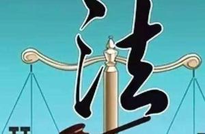 江西一敬老院院长侵吞老人寄养费 法院:截留老人寄养费属于贪污特定款物应从重处罚