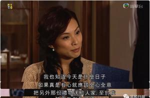 《珠光宝气》的宋太太和三姨太斗法:谁能笑到最后?