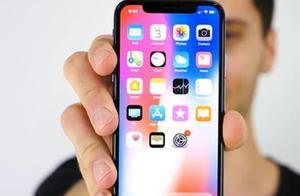 iPhoneX和iPhoneXR谁更值得买?看完这些优缺点再入手