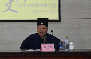 儿子海外炫富,海南道教协会会长再掀热议,曾被女网友骗走260万