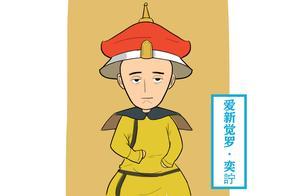 散朝后,咸丰为何每次都让大臣先走?原来他有个不为人知的秘密