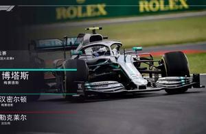F1英国站排位赛战报   0.006秒的差距!汉密尔顿憾失主场五连杆