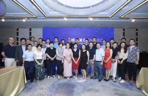 威阳普惠参加北互金分享交流会,深度学习金融科技