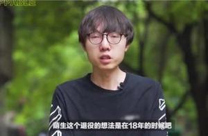 Mlxg正式退役,RNG发布纪录片,香锅直言两场比赛最自责