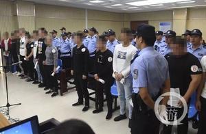 """江苏一村主任持枪杀人且涉黑 27名""""保护伞""""相继落网"""