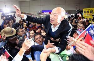 英粉、郭粉齐崩溃直呼:韩国瑜超稳,只有这点才能威胁到他