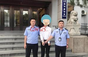 因为在网络传播暴力血腥视频,杭州一男子被拘留10日