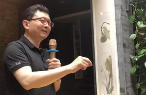 """前360高管谭晓生去向明朗:创业 拒绝""""钓螃蟹""""式生活"""