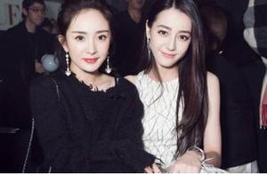 迪丽热巴27岁生日一句祝福刷屏,杨幂为什么愿意捧她成大明星?