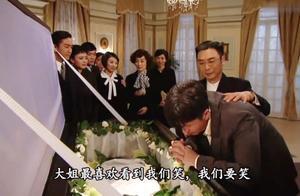 名媛望族大结局:大太太离世,二少爷终于回来认错,一家人终团聚