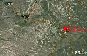 吉林松原市宁江区附近发生3.6级地震