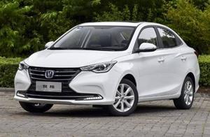 4万买台二手车先开着?4万能买台新的长安汽车!测评长安三代悦翔
