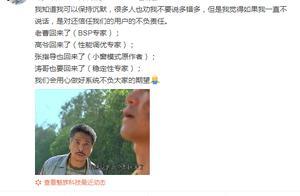 网传魅族工程师洪汉生跳槽去了OPPO