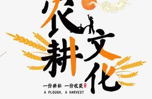 """2019研学旅行,传承农耕文化铁力开启""""农业+旅游+研学""""新模式"""