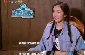 杨幂离婚后首谈亲子教育:好绝一女的