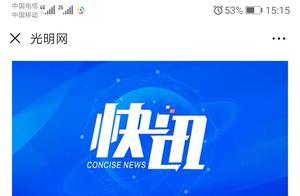 中国传媒大学原副校长被查