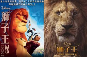北美口碑扑街豆瓣8.0,真狮版《狮子王》能靠情怀制霸暑期档吗?