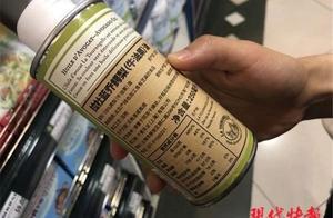 婴儿食用品牌拉杜蓝乔被爆塑化剂超标!产品下架后事件又有反转