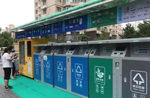 刷脸开盖!北京垃圾分类竟然用上了人脸识别