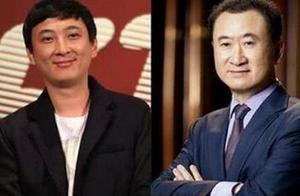 王健林的手表500万,但网友看到王思聪的手表:能花钱是好事