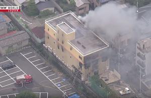 日本发生惨烈纵火案,制作蜡笔小新动画公司33人死亡