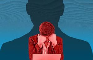韩国立法禁止职场欺凌,你遭遇过职场霸凌吗?