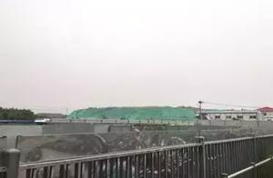 北京黑渣土场乱象调查:历史原因还是监管不严?