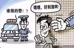 """男子冒充他人恶意拨打""""110""""辱骂接警员,拘留!"""