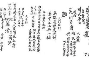 """金庸武侠小说里的反清秘密组织""""天地会""""在历史上真实存在过吗?"""