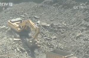 免职处理!矿企违规挖煤 6人因监管不力被免