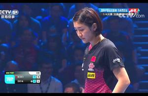 陈梦2-4负加藤美优 无缘乒乓球T2钻石联赛马来西亚站女单4强