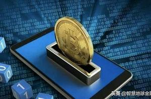 韩国情报机构启动了一个区块链试点